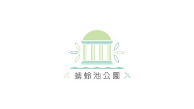 蜻蛉池公園 logoDesign