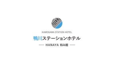 鴨川ステーションホテル logoDesign